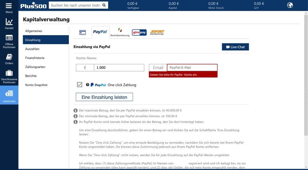 Plus500 депозит с PayPal