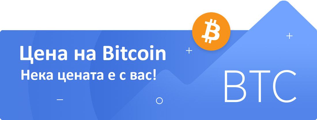 Tsena na Bitcoin
